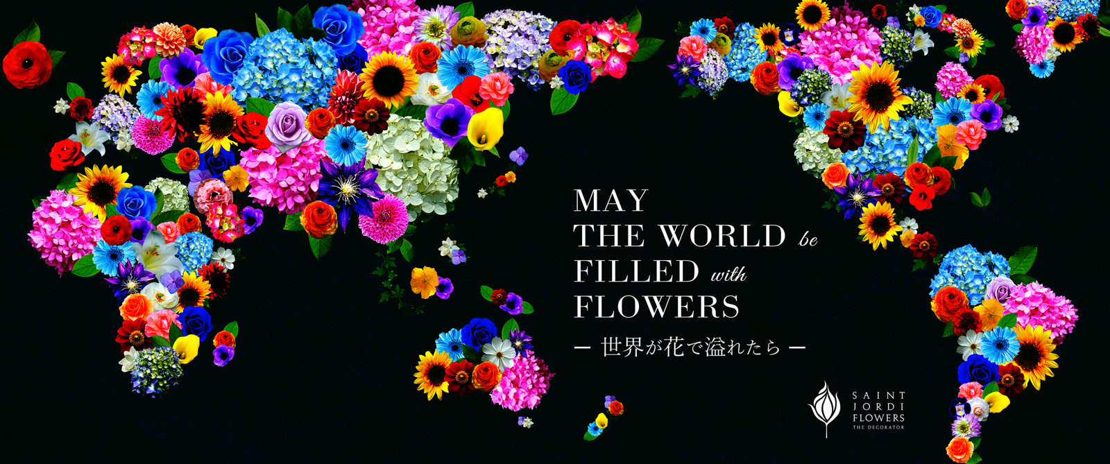 MAY THE WORLD be FILLED with FLOWERS -世界が花で溢れたら-