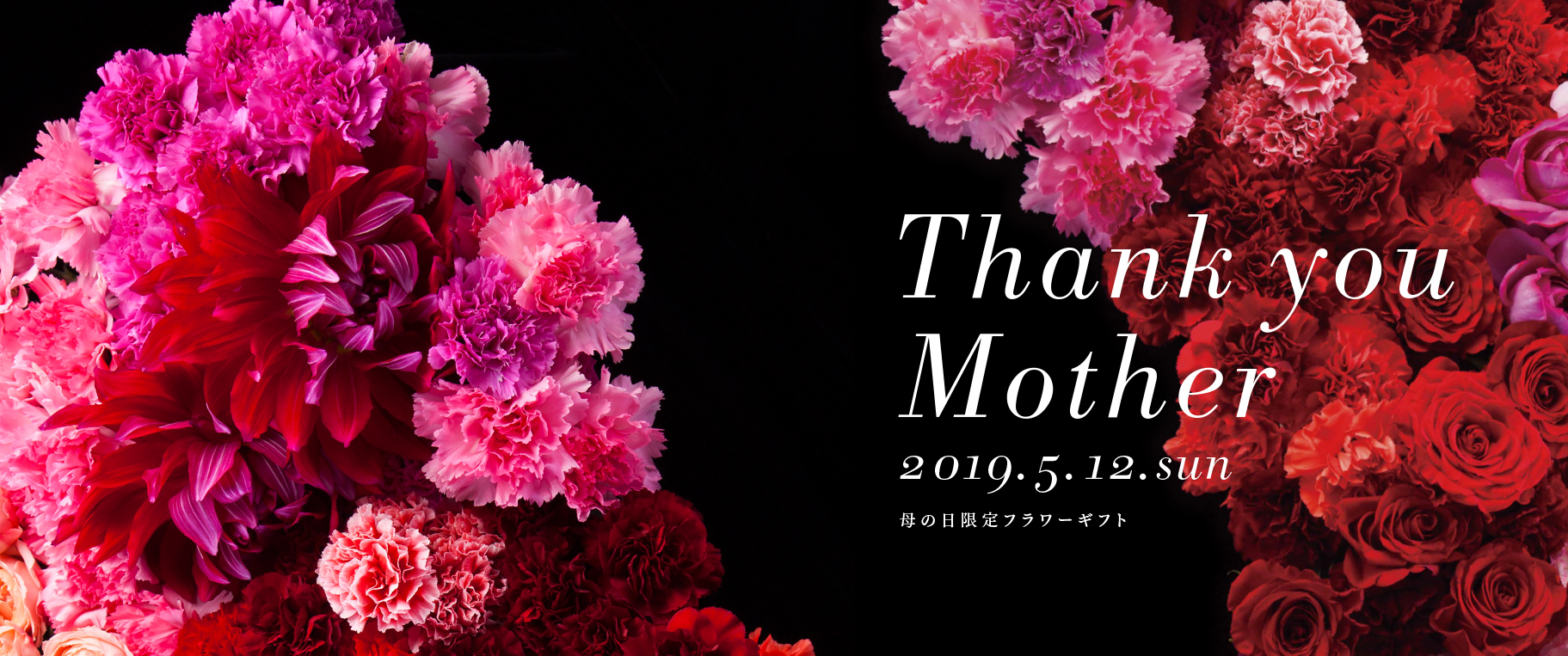 Thank you Mother 2019 / 母の日フラワーギフト