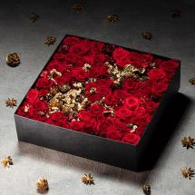 Special Chiristmas Leather Box