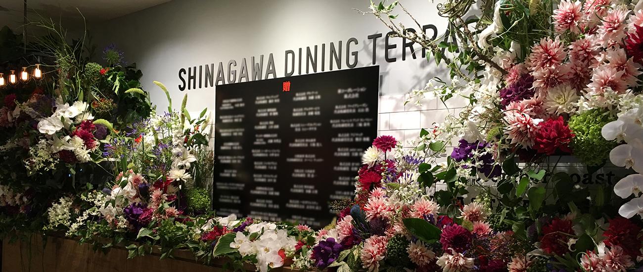 Shinagawa Dining Terrace