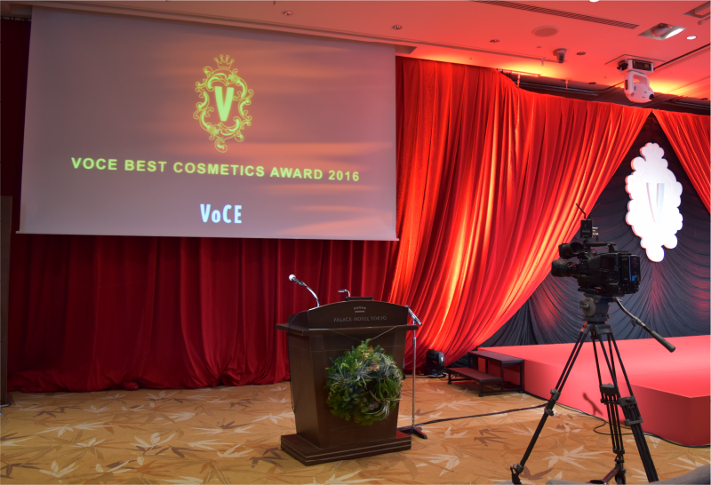VOCE<br>BEST COSMETICS AWARD 2016  VOCEベストコスメアワード20161219