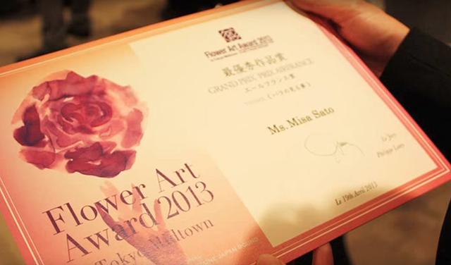 「フラワーアートアワード2013」にて最優秀賞を獲得