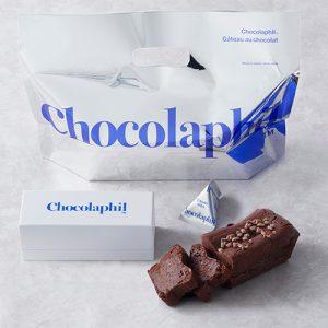 ショコラフィル ガトーショコラ レクタングル